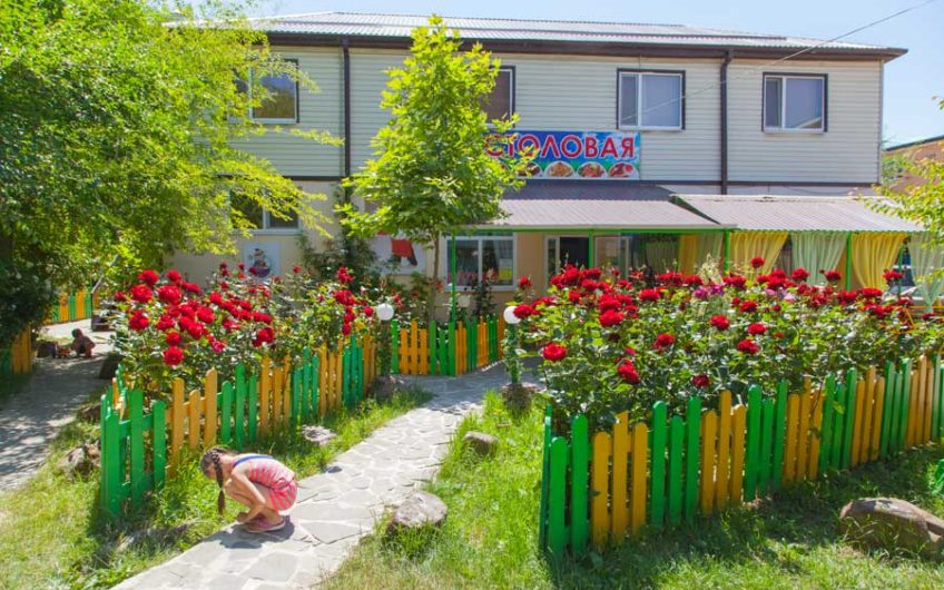 База отдыха «Аленка»